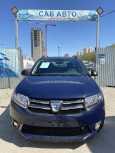 Dacia Logan, 2015 год, 570 000 руб.