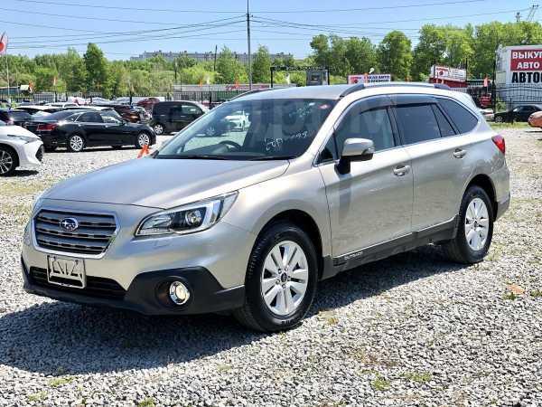 Subaru Outback, 2015 год, 1 540 000 руб.