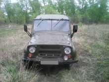 Белогорск 469 1988