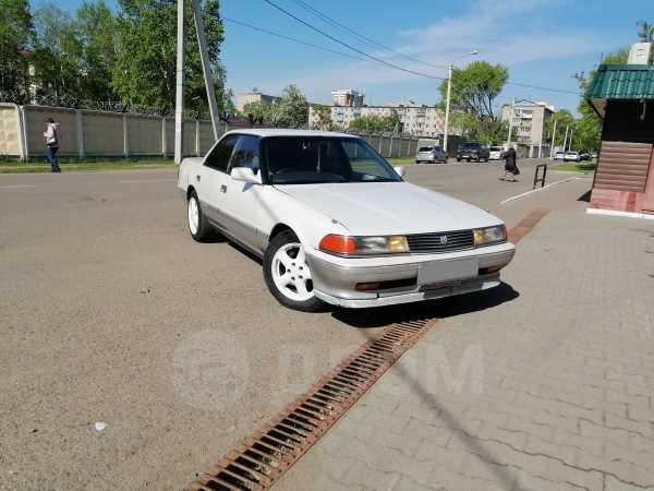 Toyota Mark II, 1990 год, 170 000 руб.