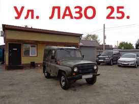 Свободный 3151 1989