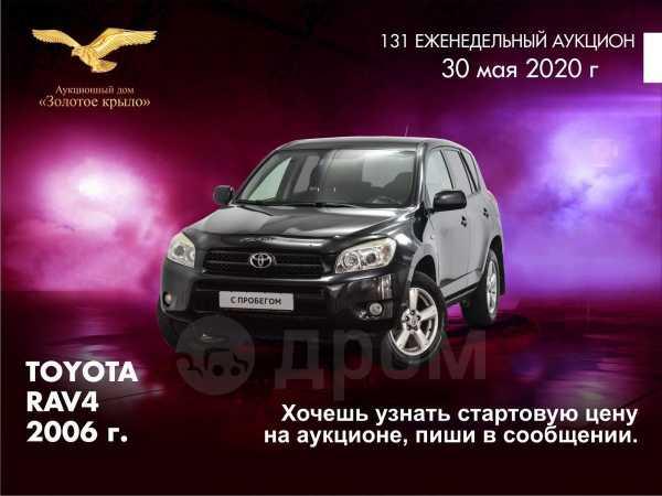 Toyota RAV4, 2006 год, 627 000 руб.
