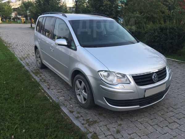 Volkswagen Touran, 2008 год, 400 000 руб.