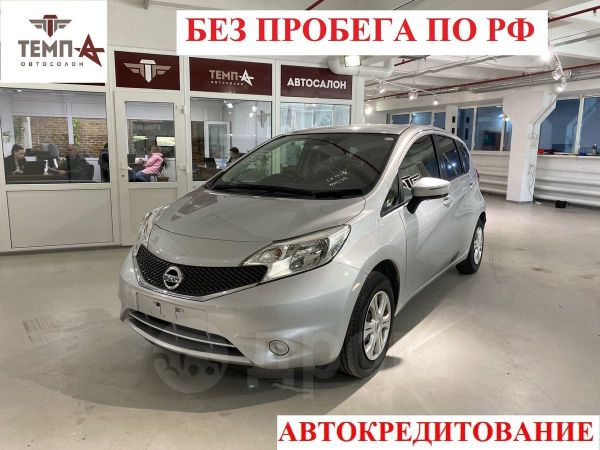 Nissan Note, 2016 год, 460 000 руб.