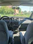 Honda Shuttle, 1995 год, 160 000 руб.