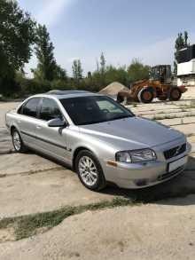 Ленино S80 1999