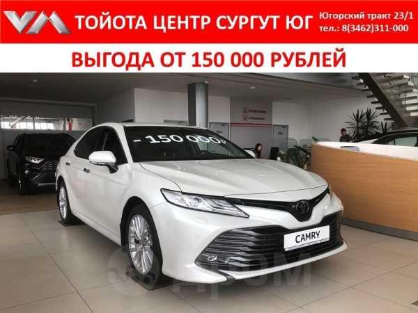 Toyota Camry, 2019 год, 2 722 000 руб.