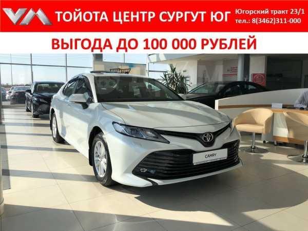 Toyota Camry, 2020 год, 1 951 280 руб.