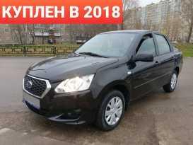 Пермь on-DO 2017