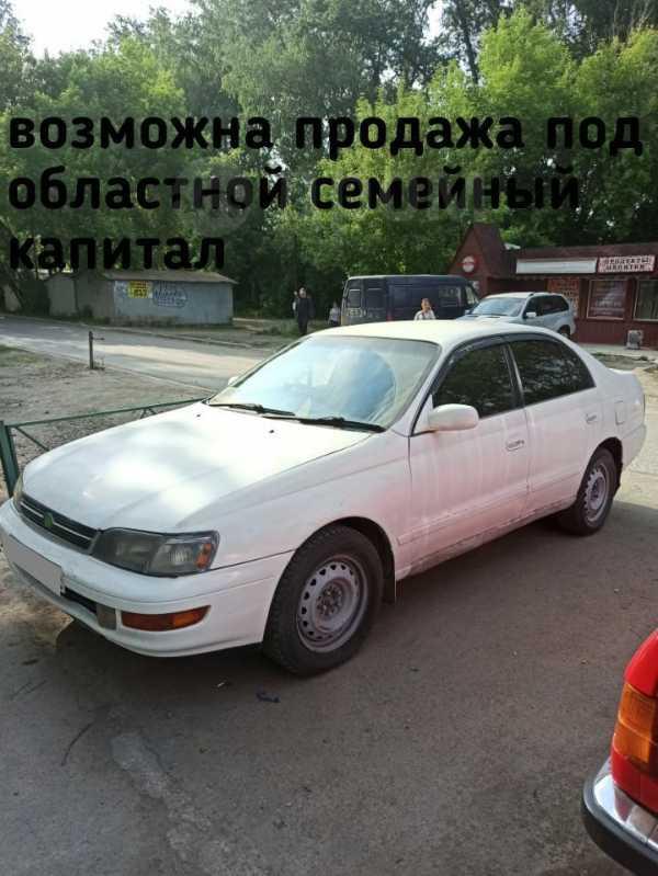 Toyota Corona, 1993 год, 110 000 руб.