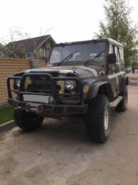 Нижний Новгород 3151 1993