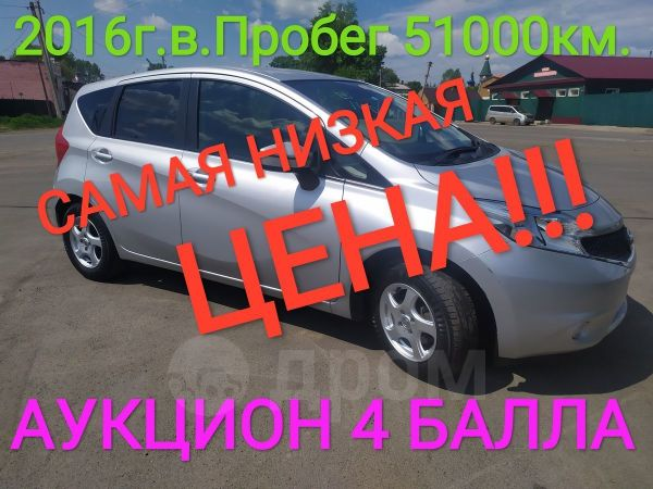 Nissan Note, 2016 год, 485 000 руб.