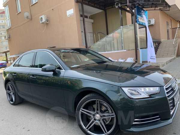 Audi A4, 2015 год, 1 420 000 руб.