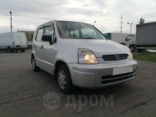 Honda Capa, 1998 год, 95 000 руб.