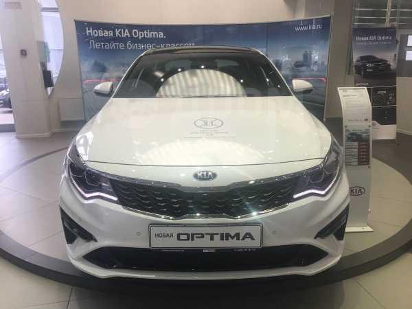 Kia Optima, 2019 год, 1 509 900 руб.