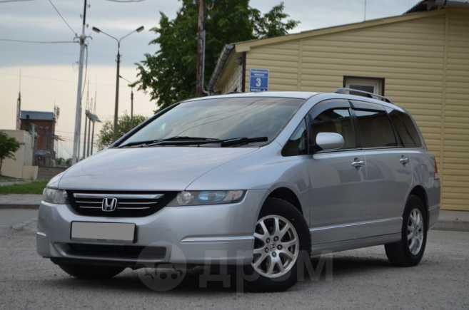 Honda Odyssey, 2005 год, 555 000 руб.