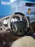 Ford Explorer, 1995 год, 230 000 руб.