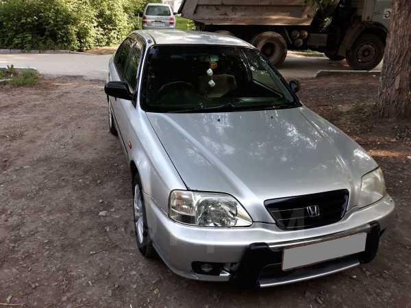 Honda Integra SJ, 1996 год, 120 000 руб.