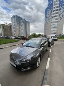 Москва Focus 2019