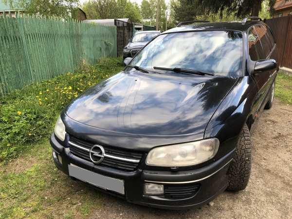 Opel Omega, 1999 год, 130 000 руб.