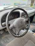 ГАЗ 3110 Волга, 1997 год, 58 000 руб.