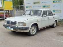 Самара 3110 Волга 1997