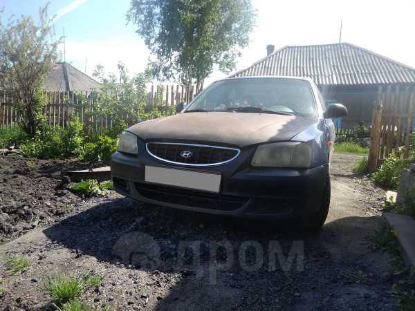 Hyundai Accent, 2006 год, 135 000 руб.