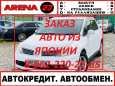 Nissan Tiida Latio, 2004 год, 328 000 руб.