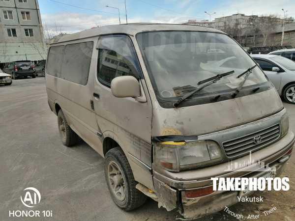 Toyota Hiace, 1995 год, 165 000 руб.