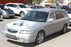 Армавир 626 2002