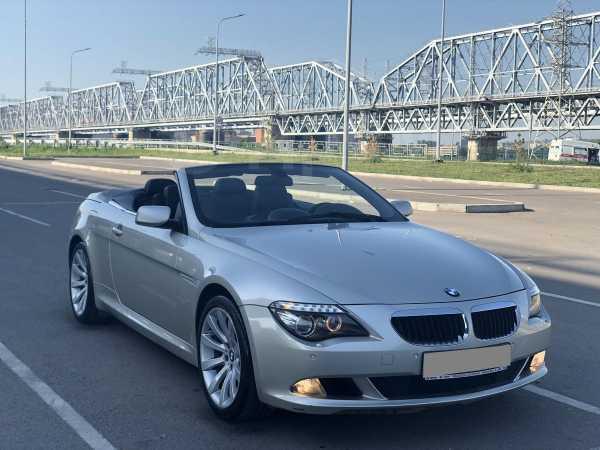 BMW 6-Series, 2008 год, 1 250 000 руб.