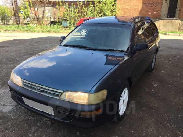 Toyota Corolla, 1997 год, 149 000 руб.