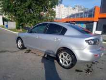 Екатеринбург Mazda3 2003