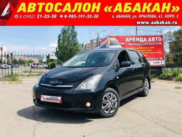 Toyota Wish, 2004 год, 429 000 руб.