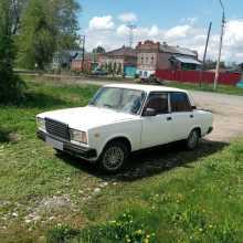 Балаково 2107 1997