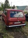 Лада 4x4 2121 Нива, 1991 год, 145 000 руб.