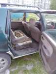 Mitsubishi Chariot, 1996 год, 150 000 руб.