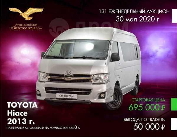 Toyota Hiace, 2013 год, 890 000 руб.