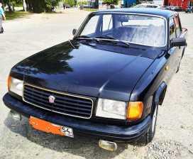 Новосибирск 31029 Волга 1995