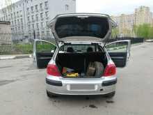 Москва 307 2004