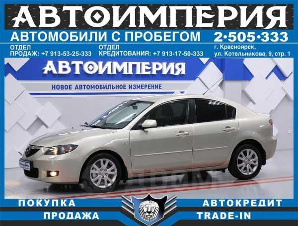 Mazda Mazda3, 2007 год, 408 000 руб.