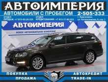 Красноярск Passat 2012