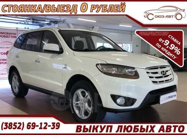 Hyundai Santa Fe, 2010 год, 728 000 руб.