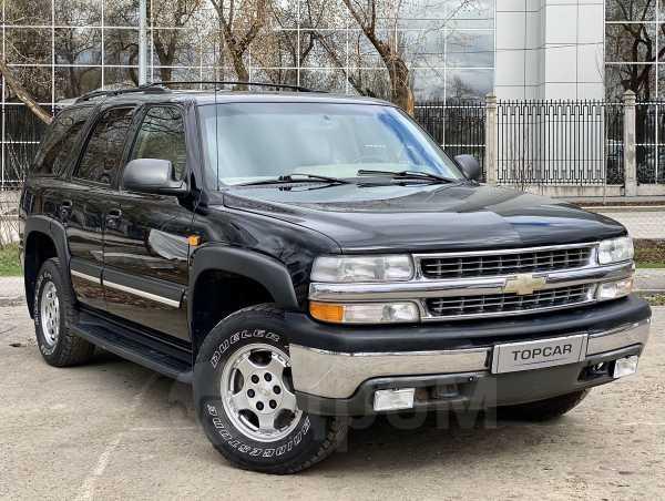 Chevrolet Tahoe, 2005 год, 625 000 руб.