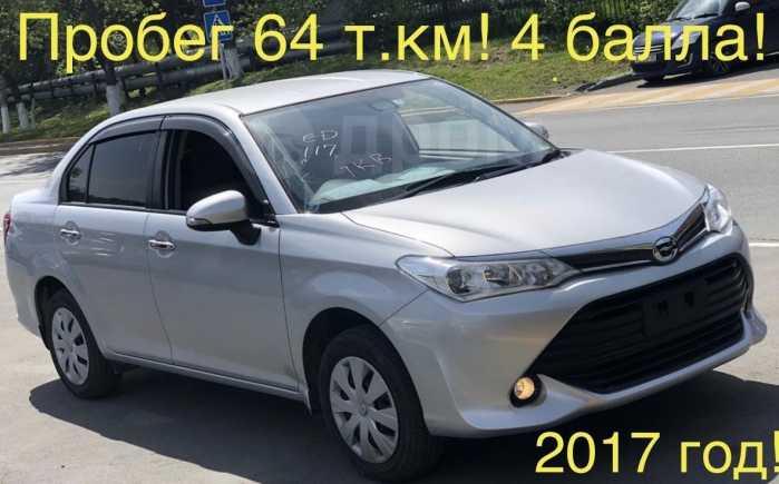 Toyota Corolla Axio, 2017 год, 780 000 руб.