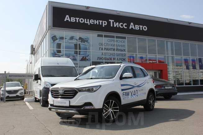 FAW Besturn X40, 2019 год, 949 000 руб.