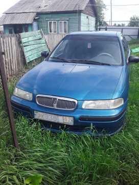Татарск 400 1998