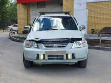 Волгоград CR-V 1996