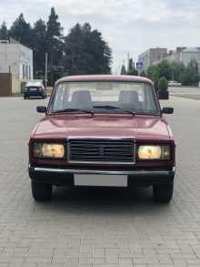 Кропоткин 2107 1992