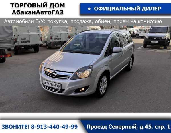 Opel Zafira, 2012 год, 519 000 руб.